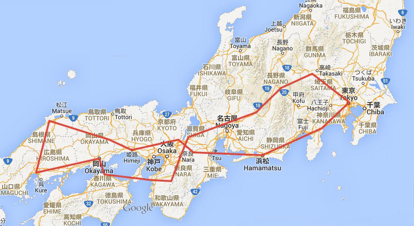 Voyage 224 Moto Inaugural Au Japon Au Printemps 2015 Une