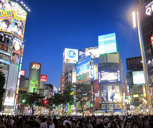 Sibuya, motorcycle road trip to Japan with Air Moto Tours