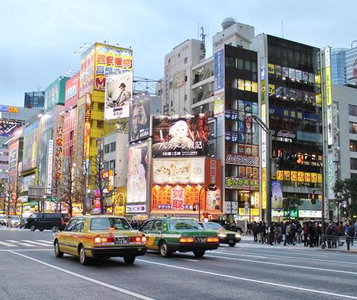 Tokyo, road trip à moto au Japon avec Air Moto Tours