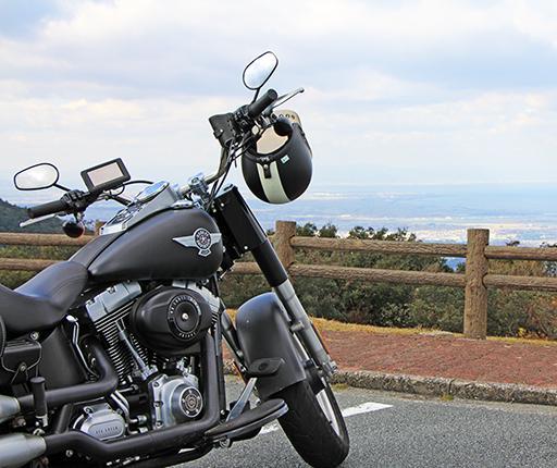 Ise Asamagatake, road trip à moto au Japon avec Air Moto Tours
