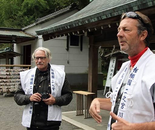 kotsu-anzen, road trip à moto au Japon avec Air Moto Tours