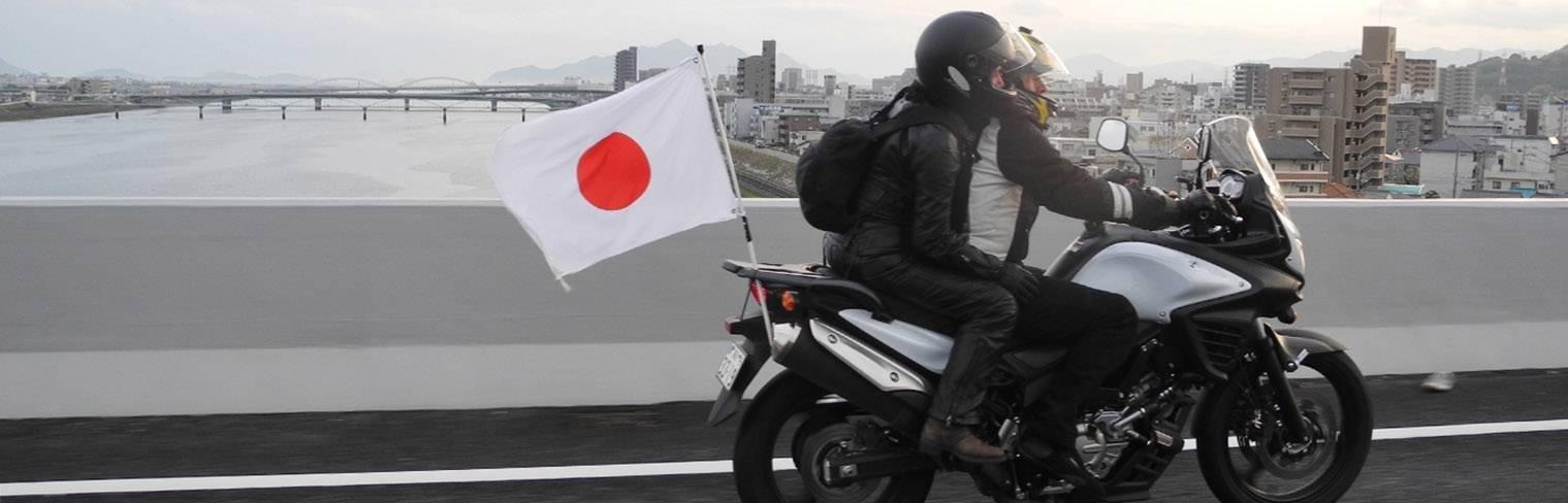 Vivez l'aventure du voyage à moto, découvrez nos circuits au Japon